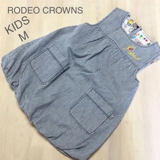ロデオクラウンズワイドボウル(RODEO CROWNS WIDE BOWL)のキッズ M ✨RODEO CROWNS ❤️ヒッコリーバルーンワンピース(ワンピース)