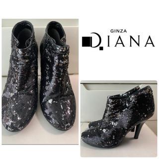 DIANA - ダイアナ ブラックスパンコール ブーティ