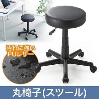 新品★丸椅子 スツール PUレザー キャスター付/E(その他)