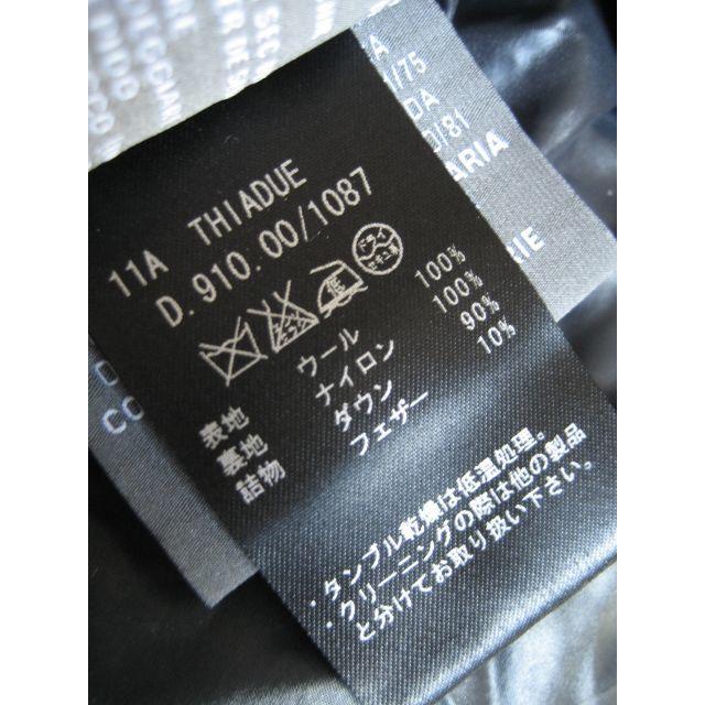 DUVETICA(デュベティカ)のDUVETICA THIADUE ウール ダウン サイズ40 グレー レディースのジャケット/アウター(ダウンジャケット)の商品写真