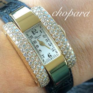 ショパール(Chopard)の専用 ショパール ラストラーダ 18K   純正ダイヤ(腕時計)