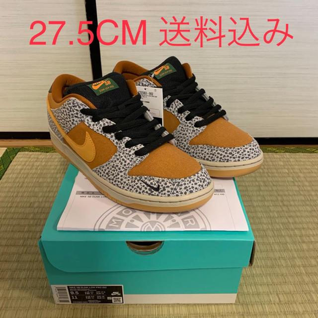 NIKE(ナイキ)のNIKE SB ATMOS DUNK LOW PRO SAFARI 27.5CM メンズの靴/シューズ(スニーカー)の商品写真