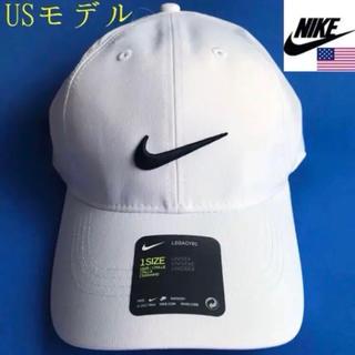 ナイキ(NIKE)のレア【新品】NIKE USA キャップ 帽子 ホワイト(キャップ)