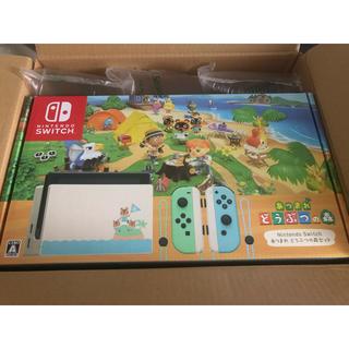 Nintendo Switch - 新品未使用 どうぶつの森 同梱版 セット Nintendo Switch