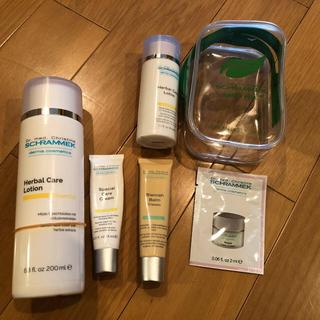シュラメック(Schrammek)のシュラメック化粧水&トラベルセット(化粧水/ローション)