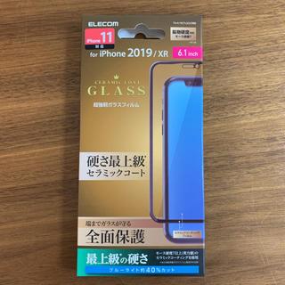 ELECOM - iPhone 11 ・XR 全面セラミックコートガラスフィルム BLカット