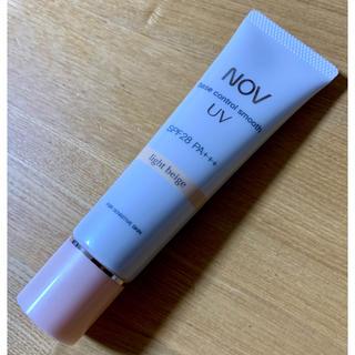 ノブ(NOV)のノブ ベースコントロールスムースUV(化粧下地)