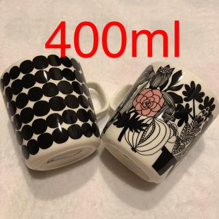marimekko - マリメッコ マグカップ 400ml  2つセット 新品