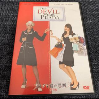 プラダを着た悪魔 特別編 DVD(外国映画)