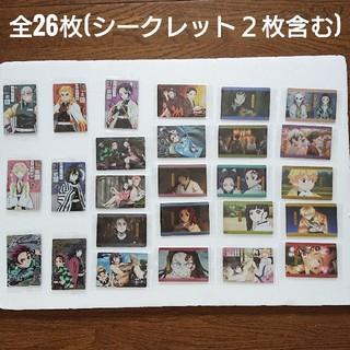 BANDAI - 鬼滅の刃 ウエハース1 & ウエハース2  混合 カード シークレット