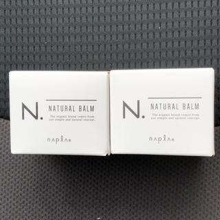 NAPUR - エヌドット N. ナチュラルバーム 45g