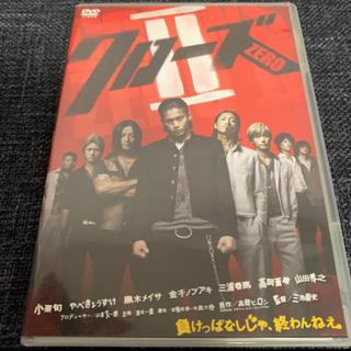 クローズZEROII スタンダードエディション DVD(日本映画)