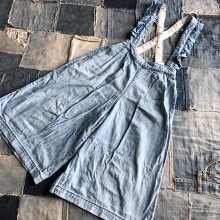 GU - GU サロペットスカート 130