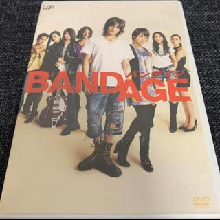 BANDAGE バンデイジ  DVD(日本映画)