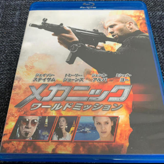 初回仕様 メカニック:ワールドミッション ブルーレイ&DVDセット(外国映画)