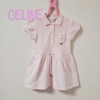 セリーヌ(celine)の【90】セリーヌ ワンピース ポロシャツ(ワンピース)
