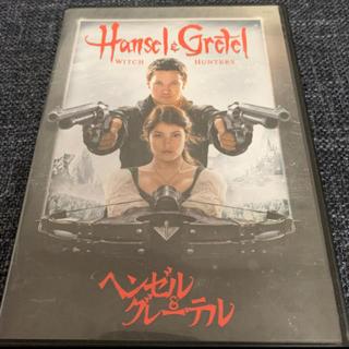 ヘンゼル&グレーテル DVD(外国映画)