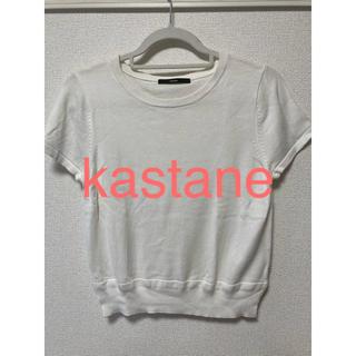 Kastane - カスタネ kastane  白 Tシャツ