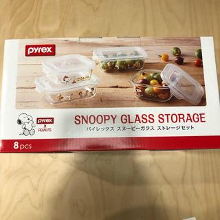 パイレックス(Pyrex)のパイレックス  スヌーピー ガラス ストレージセット(容器)