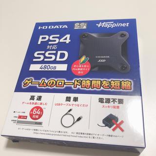 アイオーデータ(IODATA)の新品 未使用 IODATA  PS4対応SSD 480GB(その他)