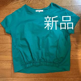 真夏 緑 グリーン ワールドトップス Mサイズ(カットソー(半袖/袖なし))