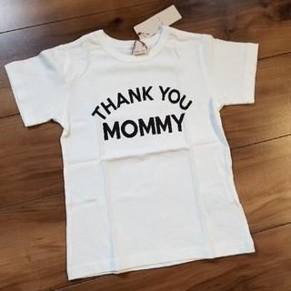 プティマイン(petit main)のプティマイン サンキュー Tシャツ(Tシャツ/カットソー)