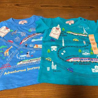 マザウェイズ(motherways)のお値下げ‼️   新品 マザウェイズ  Tシャツ 90 2枚セット(Tシャツ/カットソー)