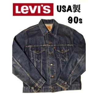 Levi's - Levi's リーバイス デニムジャケット 70505 USA製 80s90s