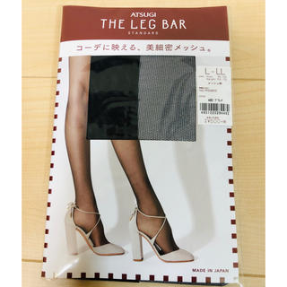 アツギ(Atsugi)のATSUGI THE LEG BAR 新品(タイツ/ストッキング)