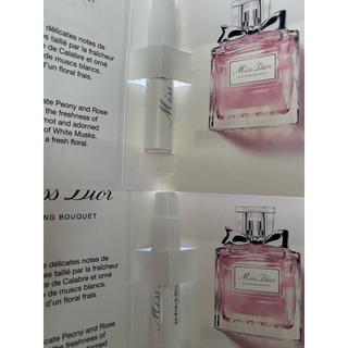Dior - Dior 試供品 2個