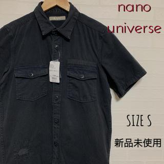 ナノユニバース(nano・universe)の【新品】nano universe ミリタリーシャツ ダメージ加工(シャツ)
