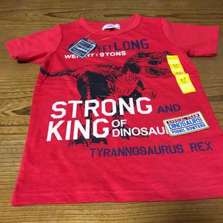 マザウェイズ(motherways)の新品 マザウェイズ  Tシャツ 120(Tシャツ/カットソー)