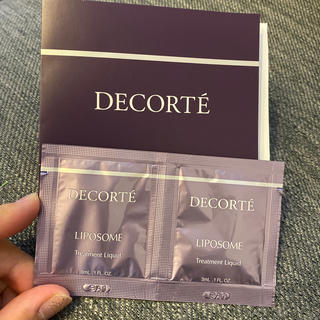 コスメデコルテ(COSME DECORTE)のコスメデコルテ サンプル(化粧水/ローション)