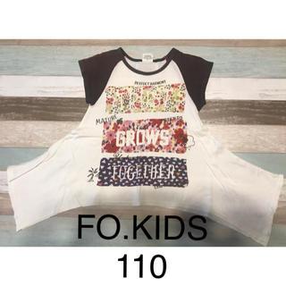 エフオーキッズ(F.O.KIDS)の110 FO.KIDS 裾が可愛いカットソー Tシャツ(Tシャツ/カットソー)