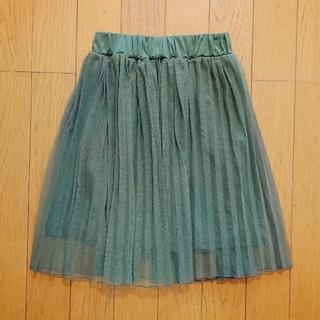 チュールプリーツスカート 130㎝