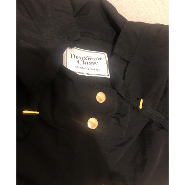 DEUXIEME CLASSE(ドゥーズィエムクラス)のDeuxieme Classe C/Nフードブルゾン 新品未使用 レディースのジャケット/アウター(ブルゾン)の商品写真