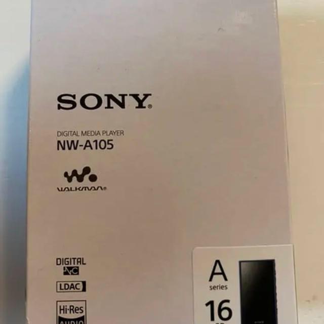 SONY(ソニー)のSONY ウォークマン Aシリーズ NW-A105(L)  スマホ/家電/カメラのオーディオ機器(ポータブルプレーヤー)の商品写真