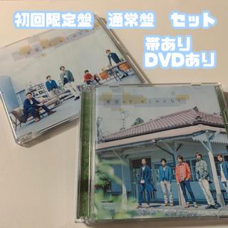 アラシ(嵐)の青空の下、キミのとなり 嵐 初回盤 初回限定盤 通常盤 CD(ポップス/ロック(邦楽))