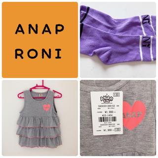 アナップキッズ(ANAP Kids)のフリルタンクトップ&靴下(Tシャツ/カットソー)