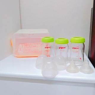 コンビ(combi)の哺乳瓶とコンビ消毒ケース★ セット(哺乳ビン用消毒/衛生ケース)