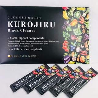 ファビウス(FABIUS)のKUROJIRU 黒汁 ブラッククレンズ クロジル お試し(その他)
