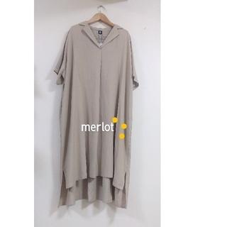 メルロー(merlot)のメルロー 半袖 テーラー襟 麻入りワンピース  F(ロングワンピース/マキシワンピース)