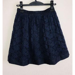 ロペピクニック(Rope' Picnic)のロペピクニック ♡ スカート(ミニスカート)