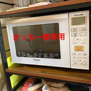 Panasonic - Panasonic 家庭用オーブンレンジ NE-MS234