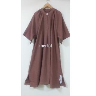 メルロー(merlot)のメルロー merlot  バンドカラーボタン付きAラインワンピース F(ロングワンピース/マキシワンピース)