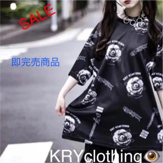 ミルクボーイ(MILKBOY)のKRYclothing BARADARAKE 総柄 超BIGT 白薔薇 (Tシャツ(半袖/袖なし))