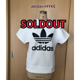ハイク(HYKE)のadidas × HYKE  SWEAT  AJ5450  半袖(トレーナー/スウェット)