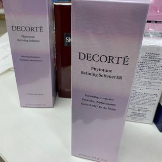 COSME DECORTE - コスメデコルテ 乳液ER しっとり 200ml