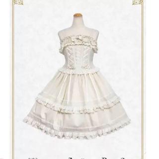 BABY,THE STARS SHINE BRIGHT - Alice and piratesフィオレンツァジャンパースカート生成り
