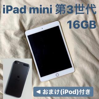 アップル(Apple)のApple iPad mini3 ゴールド 16GB 美品(タブレット)